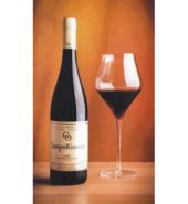 Wino gronowe CampoRiocco czerwone 0,75 L