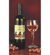 Wino gronowe Terre Antiche białe 0,75 L